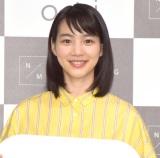 恋活・婚活マッチングアプリ『Omiai』アンバサダーに就任したのん=恋活・婚活マッチングアプリ『Omiai』のブランドリニューアル発表会 (C)ORICON NewS inc.