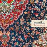 sumikaの新作EP『Harmonize e.p』ジャケット写真