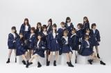 ラストアイドル8thシングル「愛を知る」選抜メンバーによる新ビジュアル公開