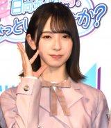 初レギュラー番組『日向坂46です。ちょっといいですか?』記者会見に出席した金村美玖 (C)ORICON NewS inc.