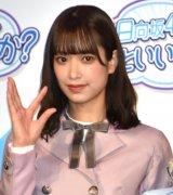初レギュラー番組『日向坂46です。ちょっといいですか?』記者会見に出席した佐々木久美 (C)ORICON NewS inc.