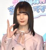 初レギュラー番組『日向坂46です。ちょっといいですか?』記者会見に出席した小坂菜緒 (C)ORICON NewS inc.