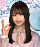 初レギュラー番組『日向坂46です。ちょっといいですか?』記者会見に出席した上村ひなの (C)ORICON NewS inc.