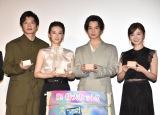 映画『スマホを落としただけなのに 囚われの殺人鬼』の初日舞台あいさつに出席した(左から)田中圭、北川景子、千葉雄大、白石麻衣 (C)ORICON NewS inc.
