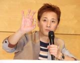 ジャニー喜多川さんの遺骨を見せる中居正広 (C)ORICON NewS inc.