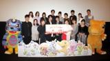 映画『デジモンアドベンチャー LAST EVOLUTION 絆』の公開記念舞台あいさつの模様 (C)ORICON NewS inc.