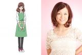 『ヒーリングっど◆プリキュア』平光めい役のかかずゆみ(C)ABC-A・東映アニメーション
