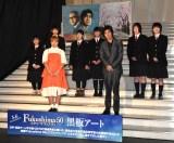 会津学鳳高校美術部員と(前列左から)丸山桂里奈、佐藤浩市=映画『Fukushima 50』黒板アートお披露目イベント