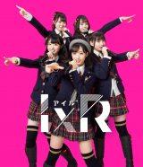 AKB48美少女5人組新ユニット「IxR」(センターから時計回りに)小栗有以、山内瑞葵、西川怜、大盛真歩、久保怜音(C)AKS