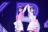 『新体感ライブ祭り♪』IxRライブより(左から)小栗有以、山内瑞葵(C)AKS