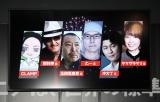 Netflixとパートナーシップを結んだクリエイター(左から)CLAMP、樹林伸、太田垣康男、乙一、冲方丁、ヤマザキマリ