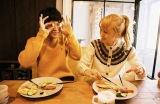 結婚祝福に感謝したDream Ami 左は夫となった半田悠人さん(写真はインスタグラムより)
