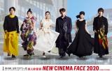 『第43回日本アカデミー賞』で「新人俳優賞」を受賞した(左から)鈴鹿央士、吉岡里帆、黒島結菜、森崎ウィン、岸井ゆきの、横浜流星