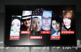 Netflixとパートナーシップを結んだクリエイター(左から)CLAMP、樹林伸氏、太田垣康男氏、乙一氏、冲方丁氏、ヤマザキマリ氏(C)ORICON NewS inc.