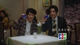 JCB新TVCM『相棒のように〜弟のお祝い〜』篇 に出演する(左から)二宮和也、目黒蓮