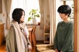 26日放送水曜ドラマ『知らなくていいコト』第8話(C)日本テレビ