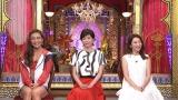 日本テレビ『今夜くらべてみました』に出演する(左から)AYA、中山忍、木嶋真優 (C)日本テレビ