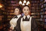 映画『約束のネバーランド』でイザベラを演じる北川景子(右)、クローネを演じる渡辺直美(左)(C)白井カイウ・出水ぽすか/集英社 (C)2020 映画「約束のネバーランド」製作委員会