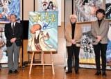 新作漫画『ぱいどん』お披露目イベントに出席した(左から)百富正樹執行役員、手塚眞氏、栗原聡教授 (C)ORICON NewS inc.