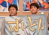 新作漫画『ぱいどん』お披露目イベントに出席した(左から)迎山和司教授、矢部太郎 (C)ORICON NewS inc.