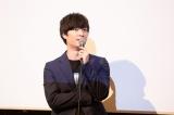 映画『声優男子ですが…?』初日舞台あいさつに登場した梅原裕一郎