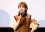 映画『声優男子ですが…?』初日舞台あいさつに登場した山本和臣