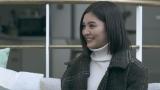 『TERRACE HOUSE TOKYO 2019-2020』第34話場面カット(C)フジテレビ/イースト・エンタテインメント