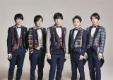 『第34回 日本ゴールドディスク大賞』の「アーティスト・オブ・ザ・イヤー」邦楽部門を受賞した嵐
