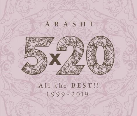 『第34回 日本ゴールドディスク大賞』の「アルバム・オブ・ザ・イヤー(邦楽)」を受賞した『ARASHI 5×20 All the BEST!! 1999-2019』