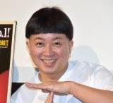 プチ整形疑惑を全否定したチョコレートプラネット・松尾駿 (C)ORICON NewS inc.