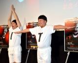 """映画『IT/イット THE END """"それ""""が見えたら、終わり。』のブルーレイ&DVD発売とデジタル配信開始記念イベントに登場したチョコレートプラネット(左から)長田庄平、松尾駿 (C)ORICON NewS inc."""