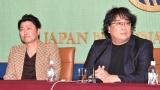 『パラサイト 半地下の家族』(左から)ソン・ガンホ、ポン・ジュノ監督=東京・日本記者クラブ (C)ORICON NewS inc.