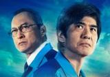映画『Fukushima 50』メインビジュアル (C)2020『Fukushima 50』製作委員会
