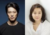 映画化が決まった『望み』に出演する(左から)堤真一、石田ゆり子 (C)2020「望み」製作委員会