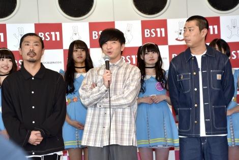 BS11新番組『虹のコンキスタドールが本気を出しました!?』の会見に出席したパンサー(左から)菅良太郎、向井慧、尾形貴弘 (C)ORICON NewS inc.