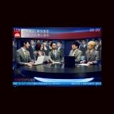 東京事変EP『ニュース』(4月8日発売)初回生産限定仕様ジャケット写真