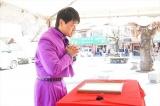 神保悟志=テレビ東京系『町まるごと宝探し THE OPEN』(3月3日放送)(C)テレビ東京