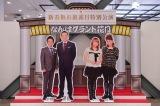 中川家、海原やすよ ともこが吉本興業常設劇場『新看板お披露目特別公演』を開催(C)2020吉本興業