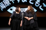 吉本興業常設劇場『新看板お披露目特別公演』に出演した海原やすよ ともこが(C)2020吉本興業