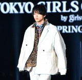 『第30回 マイナビ 東京ガールズコレクション 2020 SPRING/SUMMER』に登場した山田裕貴 (C)ORICON NewS inc.