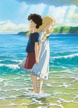 『思い出のマーニー』メインビジュアル(C)2014 Studio Ghibli・NDHDMTK