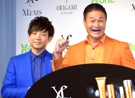 『XLUXES・ORIGAMI』のブランドアンバサダー就任発表会に出席したティモンディ(左から)前田裕太、高岸宏行 (C)ORICON NewS inc.