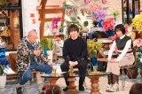 3月6日放送『A-Studio』に出演する三浦大知(C)TBS