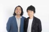 ABCテレビ『見取り図のマンゲキ動画エキスポ〜JD腹筋崩壊で脱出せよ!〜』3月13日、生放送