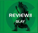 GLAYデビュー25周年記念ベスト『REVIEW II 〜BEST OF GLAY〜』HISASHI SELECT