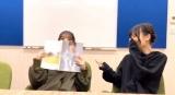乃木坂46・山下美月(右)が写真集『忘れられない人』を与田祐希に見てもらう(画像は公式動画より)
