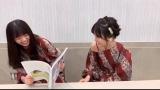 乃木坂46・山下美月(右)が写真集『忘れられない人』を齋藤飛鳥に見てもらう(画像は公式動画より)