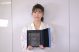 『第6回カバーガール大賞』グラビア部門を受賞した小倉優香