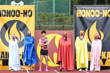 TBS『炎の体育会TVSP』より多田修平選手率いる現役最強マスクスプリンター軍(C)TBS