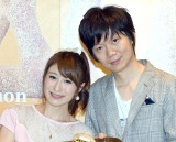 nao、岡本麻里さんとの離婚報告